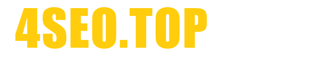 Бесплатный полный автоматический СЕО аудит сайта с предоставлением PDF отчета